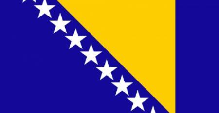 Bósnia e Herzegovina: O Sistema Único de Saúde (SUS) e os Sistemas de Saúde, Empreendedorismo, Tecnologia e Inovação
